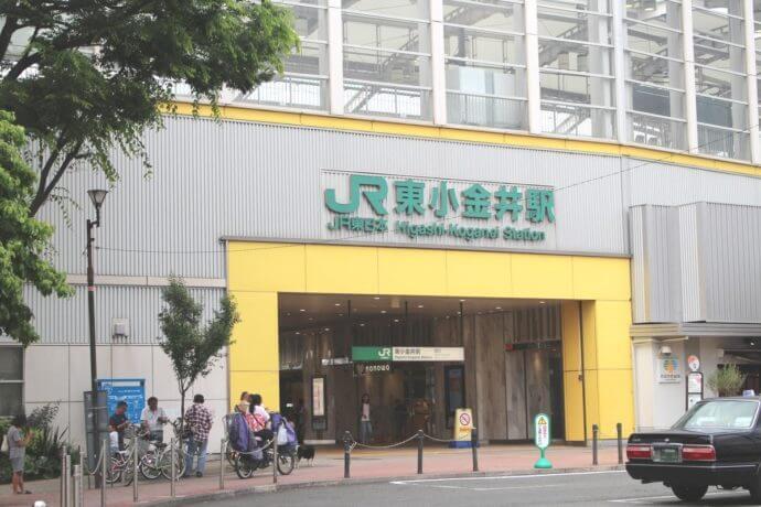 JR中央線 東小金井駅南口